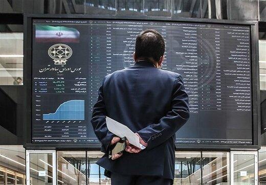سنگینترین صفهای خرید و فروش سهام امروز دوشنبه 15 شهریور 1400