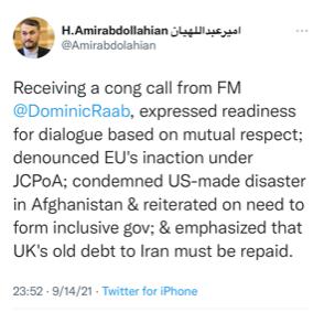 امیرعبداللهیان: بدهی دیرینه انگلیس به ایران باید پرداخت شود