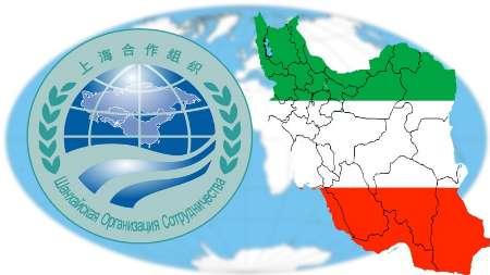 اهمیت عضویت دائم در سازمان شانگهای برای ایران