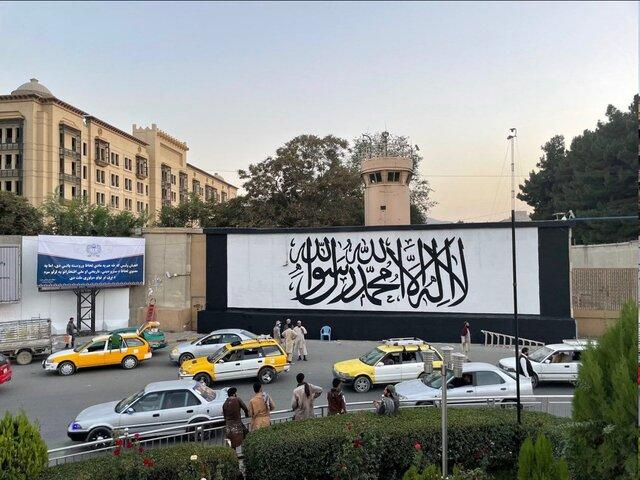 دیوار سفارت آمریکا در کابل