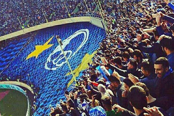 بیانیه احساسی باشگاه استقلال خطاب به هوادارانش