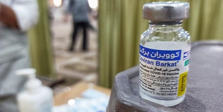 ثبت نام واکسن کرونا برای رانندگان اسنپ