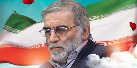 ادعایی جدید درباره نحوه ترور شهید «محسن فخزیزاده»