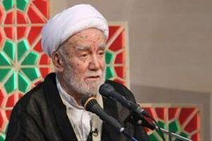 درگذشت عضو سابق مجلس خبرگان رهبری