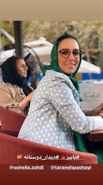 قرار دوستانه سوگل طهماسبی به وقت پاییز /عکس