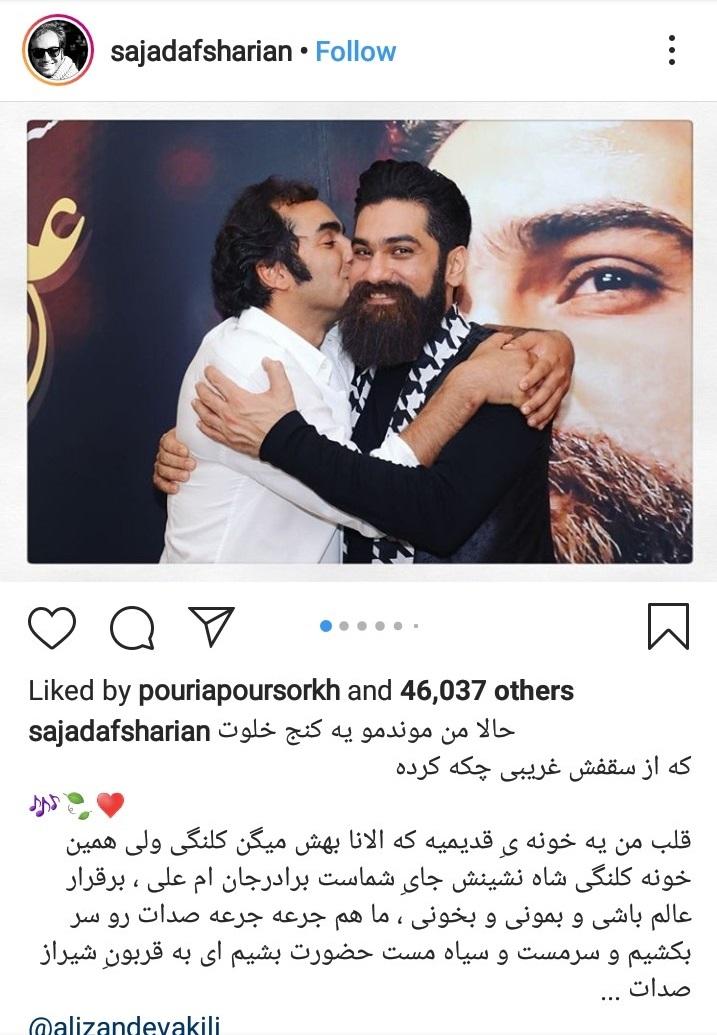 Screenshot_20190613-010855_Instagram
