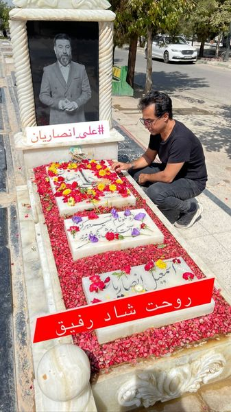 بازیگر مشهور بر سر مزار علی انصاریان /عکس