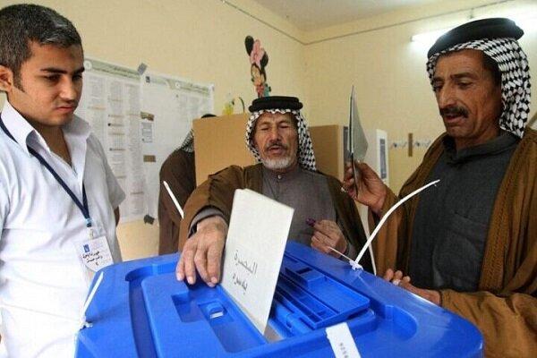 آخرین نتایج انتخابات پارلمانی عراق
