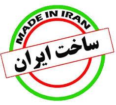 تولید «ساخت ایران ۳» با حضور امین حیایی و مجید صالحی