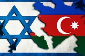 چگونه است که اسرائیل از آذربایجان با عنوان لبنان اسرائیل صحبت میکند!