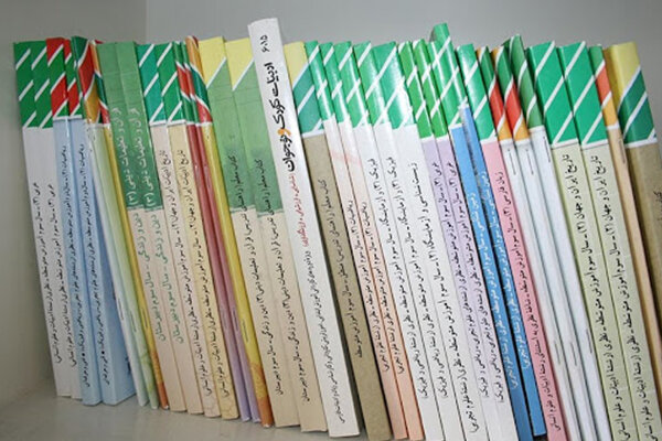 دانش آموزان اتباع خارجی چگونه کتاب های درسی خود را بگیرند؟