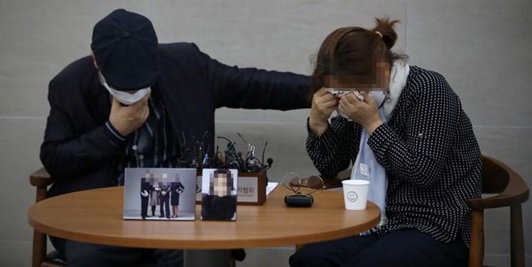 رسوایی آزار جنسی در ارتش کره جنوبی