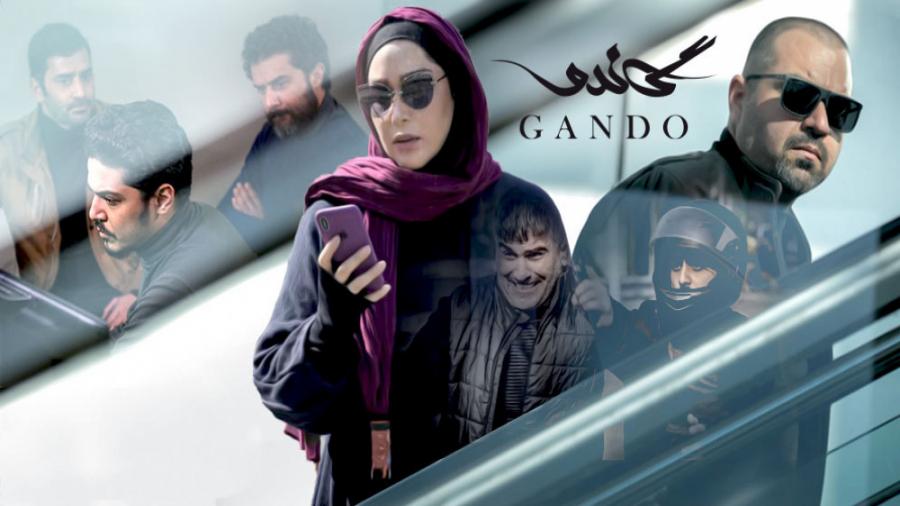 محمد سریال گاندو در کنار دو زن +بیوگرافی