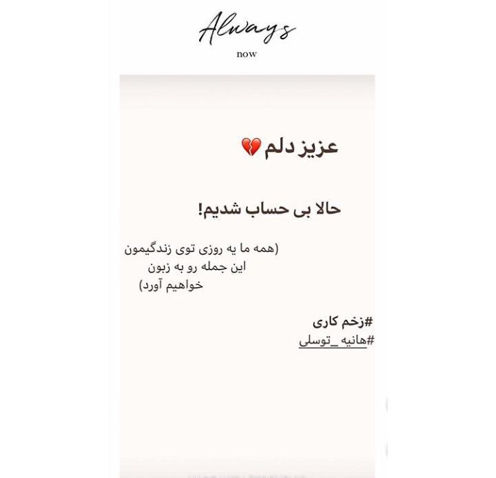 واکنش معنادار فرزاد حسنی به دیالوگ هانیه توسلی در «زخم کاری» /عکس
