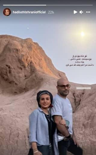 حدیثه تهرانی و همسرش در دل کوه /عکس