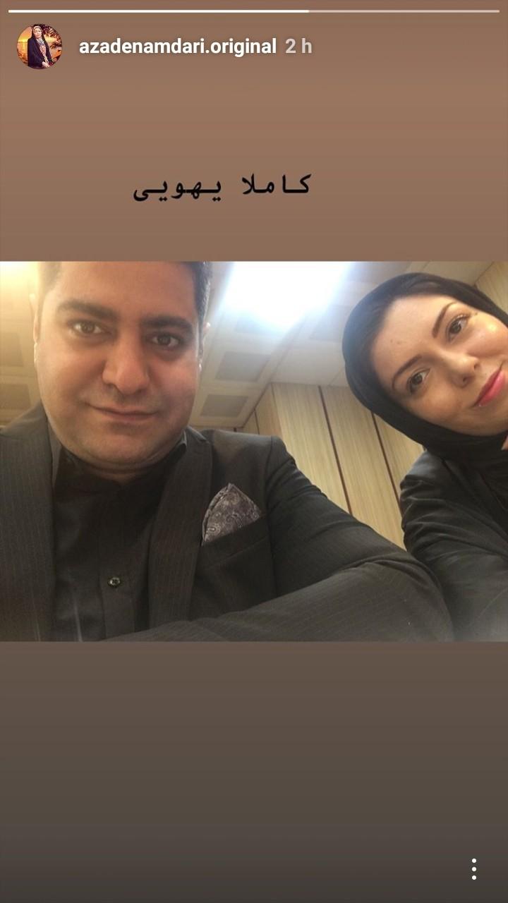 Screenshot_20190706-051150_Instagram