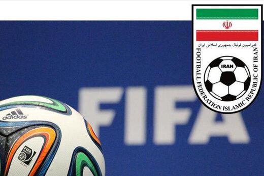 فیفا اساسنامه فدراسیون فوتبال ایران را تائید کرد