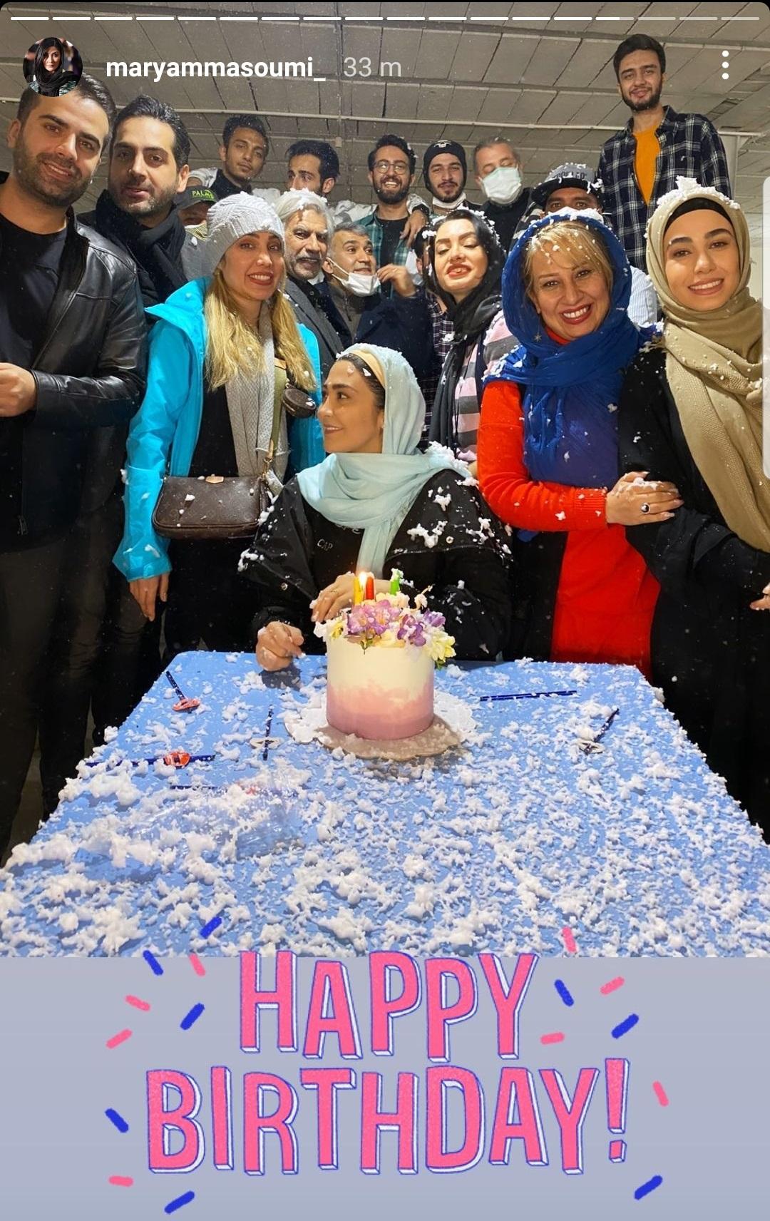 کیک تولد مریم معصومی