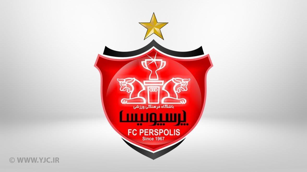 AFC هزینه سفر پرسپولیس به تاجیکستان را تقبل کرد