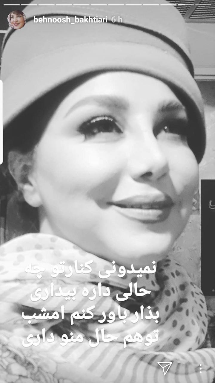 Screenshot_20190620-093612_Instagram (1)