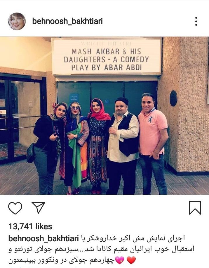 Screenshot_20190709-083706_Instagram