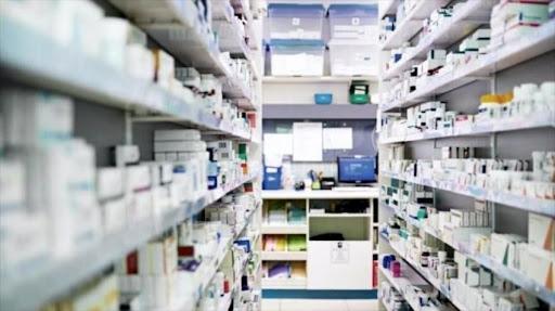لیست داروخانههای منتخب عرضهکننده داروهای کرونا