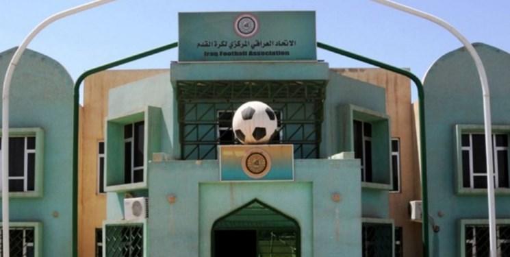 سفر هیئت بلند پایه از فیفا و AFC به عراق