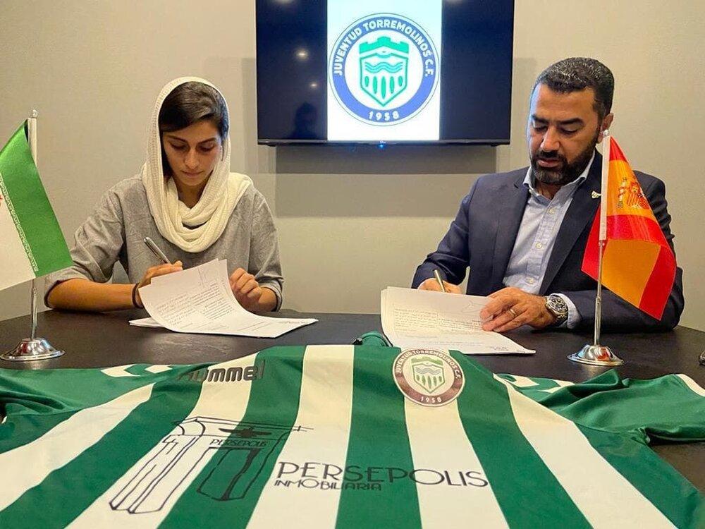 لالیگایی شدن دختر فوتبال ایران+ عکس