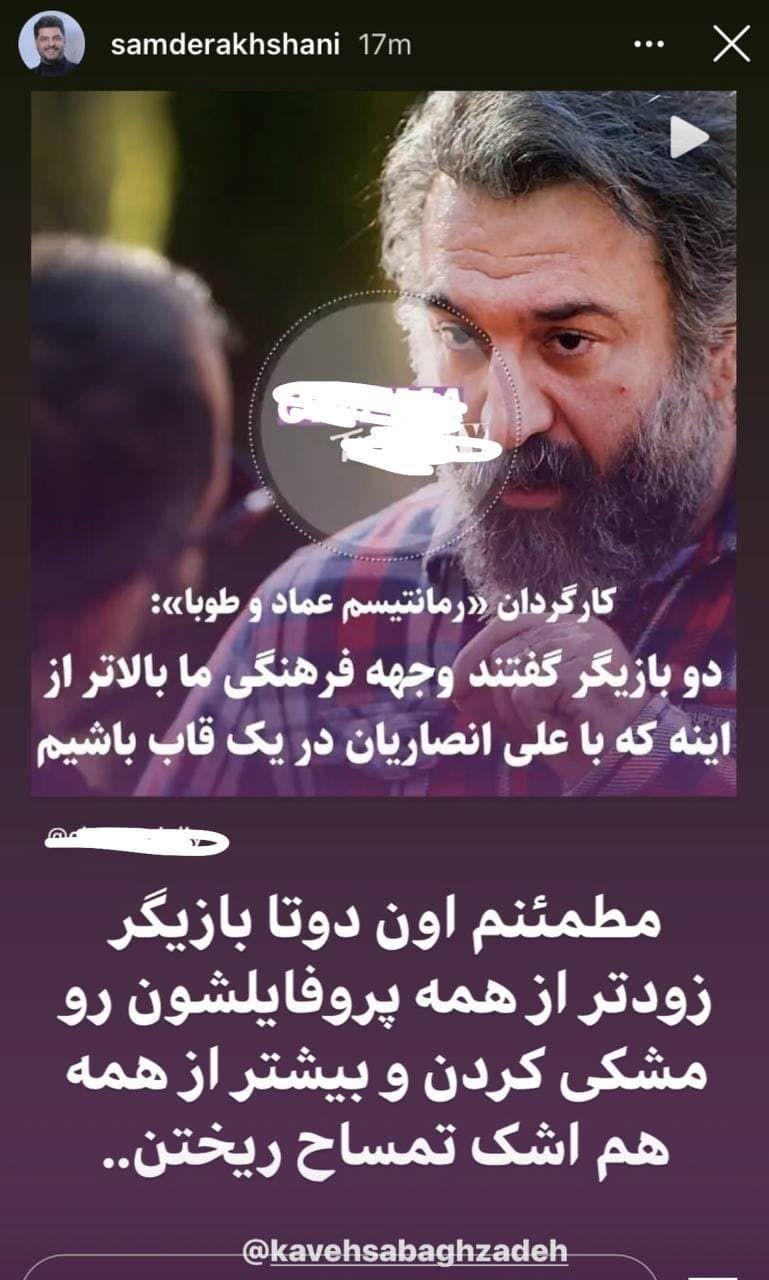 کاوه صباغزاده