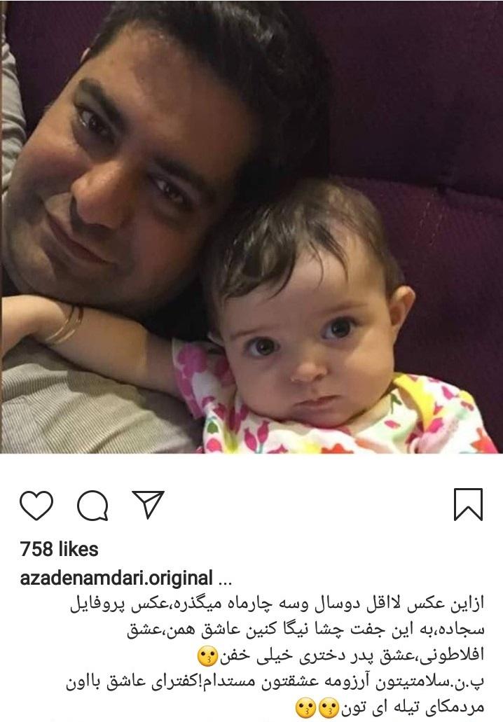 Screenshot_20190618-051320_Instagram