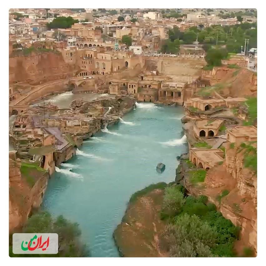 ایران من 1