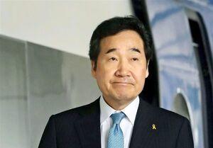 زمان سفر نخست وزیر کره جنوبی به ایران