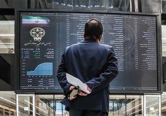 سنگینترین صفهای خرید و فروش سهام امروز شنبه