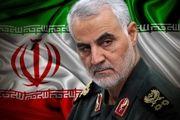 توهین منتقد سینمایی به سردار سلیمانی