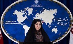 افخم گزارش سالانه تروریسم آمریکا درباره ایران را مردود خواند