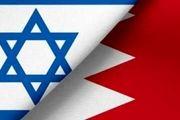 لبنان در نشست منامه بحرین شرکت نمیکند