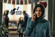 ویشکا آسایش با «گورکن» در راه جشنواره ایتالیایی
