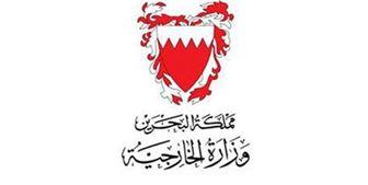 واکنش بحرین به انتقاد ایران از نشست منامه