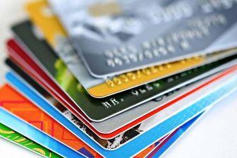 انجام تراکنشهای بانکی فقط با رمز پویا امکانپذیر است
