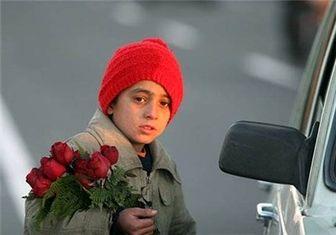 جشن روز جهانی کودک در پارک لاله