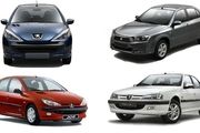 فروش فوق العاده ایران خودرو در سال 1400+جزئیات