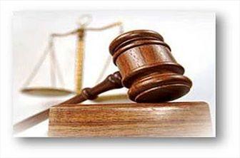 محاکمه مدیر سابق وزارت ارشاد و پسرش