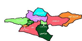 اعلام رنگبندی جدید شهرها در تاریخ 14 خرداد