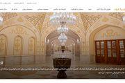پایگاه اطلاع رسانی ایران مال آغاز به کار کرد