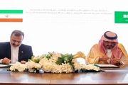 دیدار وزیر حج سعودی و رئیس سازمان حج ایران