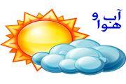 پیش بینی هواشناسی برای 2 روز آینده/ آسمان تمام نقاط کشور صاف است