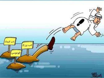 شهرک سازی برای شهروندان ایرانی امارات را محکوم می کنیم!