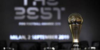 برگزاری مراسم بهترینهای فوتبال جهان