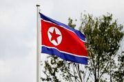 زمینلرزه در مرز چین و کره شمالی