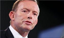 پشیمانی استرالیا از بی توجهی به هشدارهای ایران